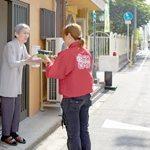 アントレネット|高齢者向けビジネス!!