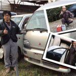 開業資金 登録費用 30万円 リサイクルビジネス スタートキット 廃車ゲッターシステム 【代理店】