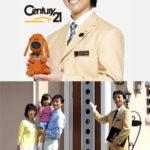 【Century21】 不動産ビジネス 物件検索サイト 充実研修 プログラム 【加盟店】
