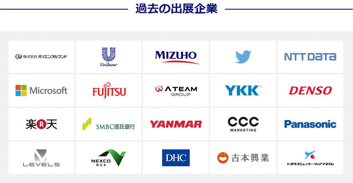 DODA転職フェアは首都圏(東京・名古屋・大阪・福岡)にて日程を定めて開催しております。DODA転職フェアに参加すると、3つの参加メリットがあります。