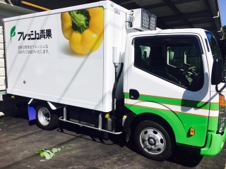 フレッシュ青果 トラック