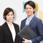 【転職・求人DODA】 転職活動の準備その2. 情報を集めよう!!