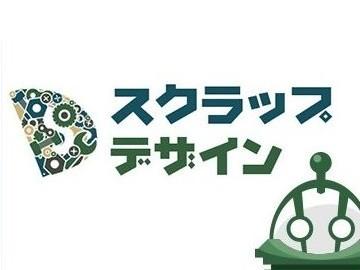 スクラップデザイン ロゴ