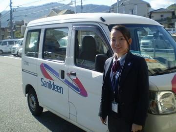 サニクリーン九州 イメージ画像01