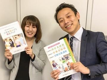 日本教育クリエイト 営業イメージ画像