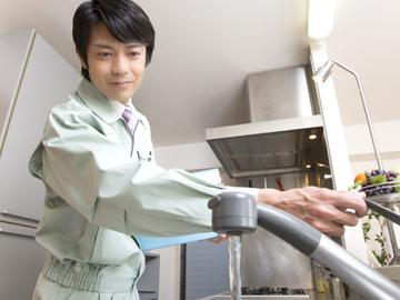 日本水道修理センターイメージ画像01
