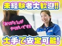 佐川急便配送イメージ02