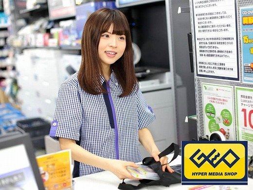 GEO店内イメージ02