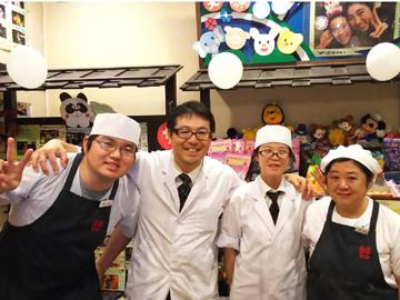 さつま麺業 イメージ画像01