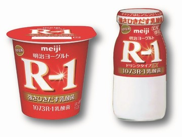 明治の乳製品