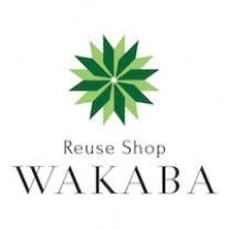 リユースショップ/買取店 WAKABA logo