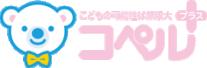 コペルプラス ロゴ