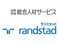 ランスタッド株式会社 logo