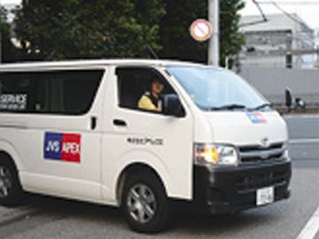アペックス西日本 鹿児島営業所 イメージ画像