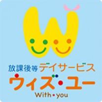 放課後等デイサービス ウィズ・ユー logo
