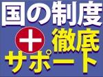 笑顔プロジェクト logo