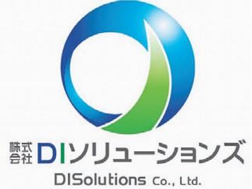 DIソリューションズ ロゴ