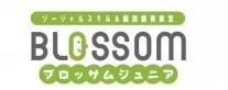 ブロッサムジュニア ロゴ画像
