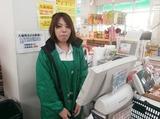 業務スーパー イメージ画像01