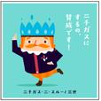 ニチガス ロゴ画像