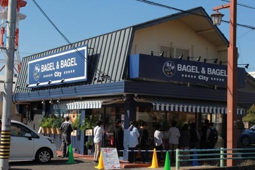 BAGEL & BAGEL City イメージ04