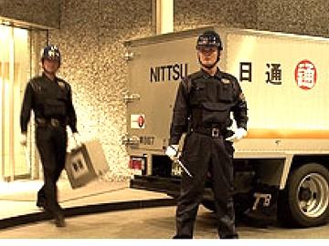 日本通運 九州警送支店 イメージ画像01