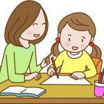 【家庭教師のスタート】 家庭教師 時給1800円~ 1日2時間~ 来社不要 WEB登録 未経験OK 学生歓迎 【アルバイト】