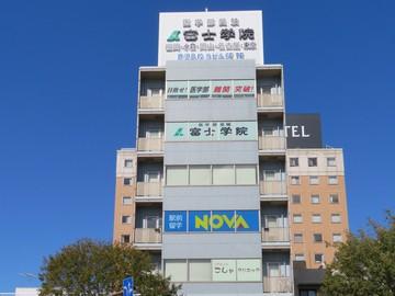 富士学院 鹿児島校 イメージ画像01