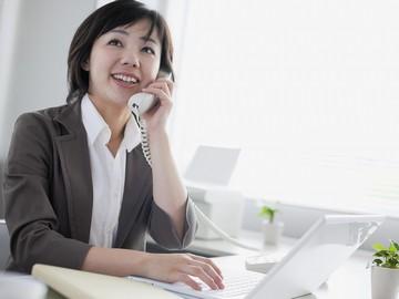 小野建株式会社 鹿児島営業所 一般事務のイメージ画像