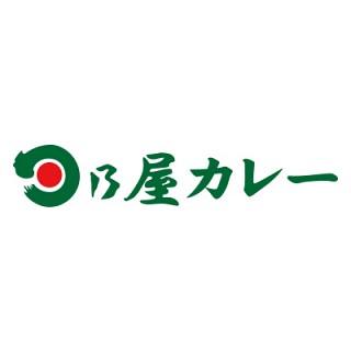 日乃屋カレー ロゴ