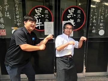 株式会社 肉のもり屋 イメージ画像01