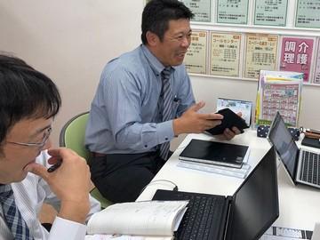 スタッフメイト南九州 イメージ画像02