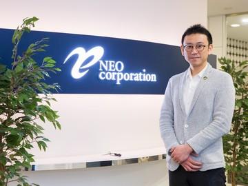 株式会社ネオ・コーポレーション イメージ画像01