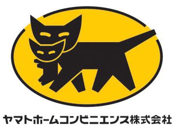 ヤマトホームコンビニエンス ロゴ