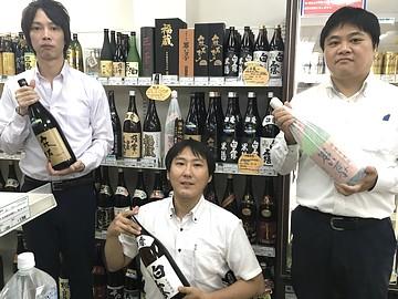白露酒造株式会社 アイショップバッカス 天文館店 イメージ画像01
