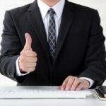 【Fortune】 転職 を検討される方の為の サポートサービス 面接対策 履歴書 職務経歴書 等 書類作成 勤務条件の相談 【無料相談】