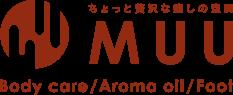 リラクゼーションサロン MUU ロゴ画像