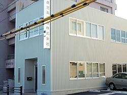 鹿児島通運株式会社 イメージ画像02