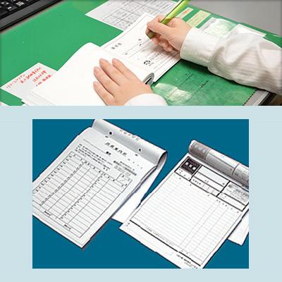 天野印刷株式会社 イメージ画像02