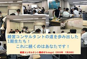 PDCAビジネスドクター イメージ画像02