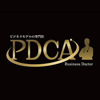 PDCAビジネスドクター ロゴ画像