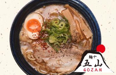 麺や五山 イメージ画像01