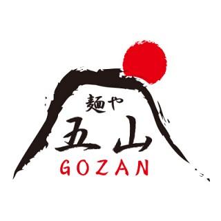 麺や五山 ロゴ画像