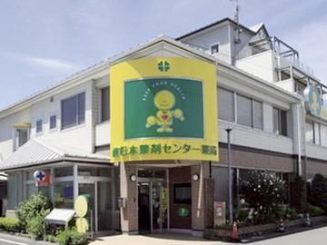 株式会社南日本薬剤センター イメージ画像01