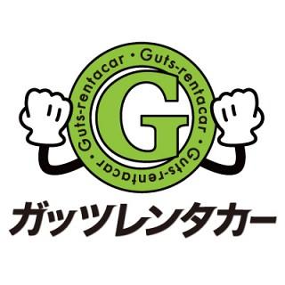 ガッツレンタカー ロゴ画像