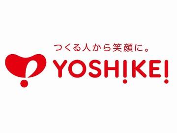 株式会社ヨシケイ鹿児島 ロゴ