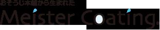 マイスターコーディング ロゴ画像