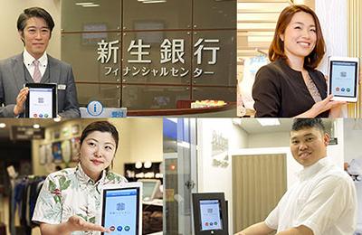 オンライン通訳サービス「スマイルコール」 イメージ画像01