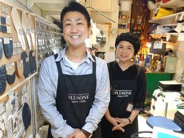 靴・カバン リペア専門店 プラスワン イメージ画像01