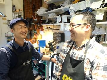 靴・カバン リペア専門店 プラスワン イメージ画像03